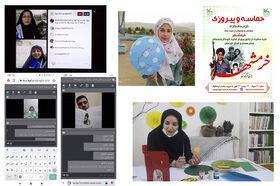مراکز فرهنگیهنری کانون استان همدان سالروز آزادسازی خرمشهر را جشن گرفتند