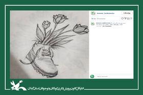 بازنمایی حماسهی سوم خرداد در بستر فضای مجازی
