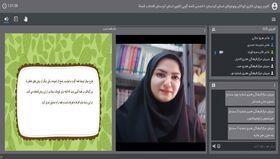 وبینار تخصصی قصه گویی با حضور مربیان کانون کردستان