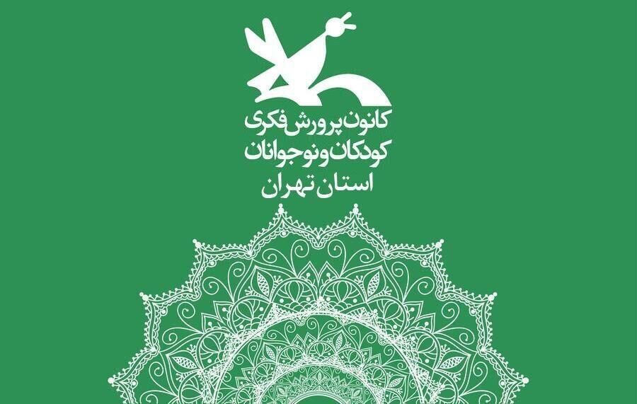 اعلام دستورالعمل فعالیت مراکز فرهنگی هنری