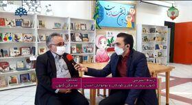 تمدید ثبت نام برای حضور در مرحله استانی بیست و سومین جشنواره بین المللی قصهگویی