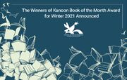 The Winners of Kanoon Book of the Month Award for Winter Announced