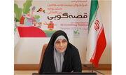 وبینار بررسی روند اقدامات بیست و سومین جشنواره بین المللی قصه گویی استان تهران