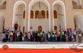 تور اهدای کتاب در رفسنجان برگزار شد