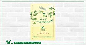 بیست و نهم خرداد، آغاز ثبتنام کارگاههای مجازی فرهنگی، هنری و ادبی کانون پرورش فکری  مازندران