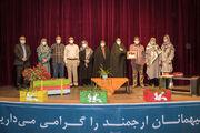 بدرقه گرم کانون استان همدان از ۴ همکار بازنشسته