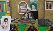 ویژه برنامه سالگرد ارتحال امام(ره) در کانون استان قزوین