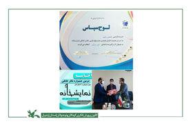 مربی کتابخانه سیار روستایی کانون پارسآباد برگزیده دومین جشنواره ملی نمایشخانه