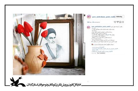بازخوانی رخدادهای خرداد در کانون استان گیلان