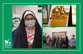 شکوفه امید کانون استان تهران در جشنواره بین المللی خاتم