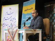 اصفهان میزبان مهرواره بین المللی اربعین است