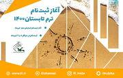 آغاز ثبتنام دوره تابستان کانون زبان ایران از دوم تیر