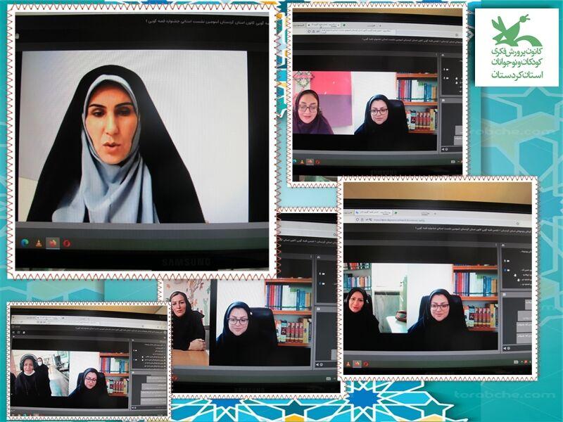 قصه گویی و کارگاههای برخط تابستان در نشست استانی مورد بحث قرار گرفت