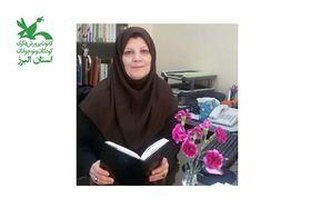 تجلیل مدیران کل کانون در چند استان از مدرس قصهگویی کانون البرز