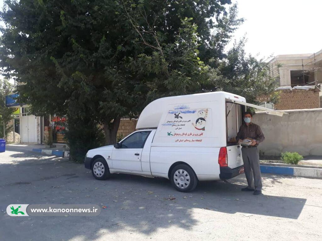 بازگشت کتابخانهی سیار کانون پرورش فکری به روستاهای البرز