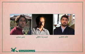 معرفی هیأت داوران بخش پویانمایی مسابقه فیلمنامه و نمایشنامه کانون