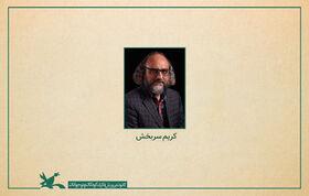 کمبود آثار اقتباسی یکی از معضلات مهم سینمای داستانی ایران است