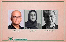 معرفی هیأت داوران بخش فیلم کوتاه مسابقه فیلمنامه و نمایشنامه کانون