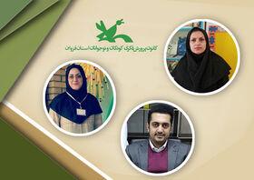 آغاز برگزاری کارگاههای برخط کانون استان قزوین