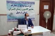 انتصاب سرپرست کانون زبان استان اردبیل