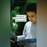 پنج  ویژه برنامه به مناسبت روز ادبیات کودک و نوجوان در کانون آذربایجان غربی برگزار شد