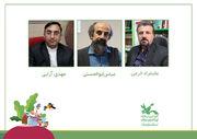 داوران جشنواره قصهگویی استان مازندران معرفی شدند