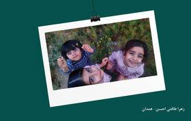آثار برگزیده ششمین مهرواره فصلی عکس کانون ویژه بهار ۱۴۰۰