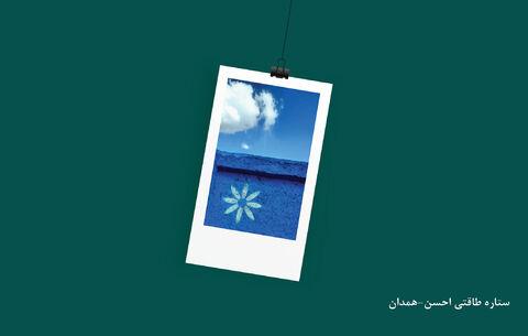 برگزیدگان ششمین مهرواره فصلی عکسِ انجمن عکاسان نوجوان کانون
