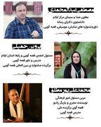 داوران و مسئولین جشنواره قصه گویی استان در مرحله داوری آثار