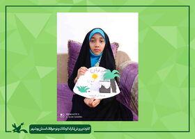 بزرگداشت مجازی اعیاد مذهبی در کانون استان بوشهر