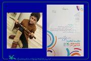 میرهادی احمدوند عضو نوجوان کانون آذربایجان شرقی شایسته تقدیر شد