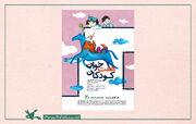 اکران فیلمتئاتر «هفتخوان کودکان» به مناسبت عید غدیر خم