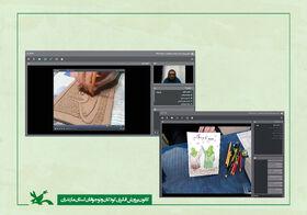 گرامیداشت عید غدیر خم در مراکز فرهنگی هنری کانون مازندران