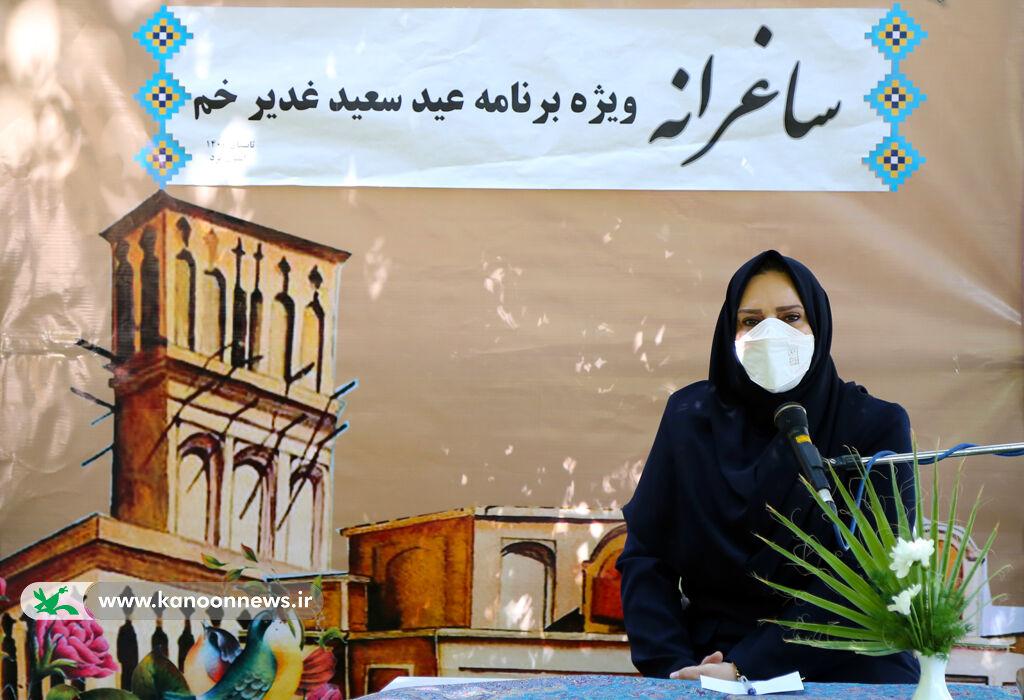 """ساغرانه"""" ویژه برنامه عید سعید غدیر"""