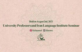 University Professors and Iran Language Institute Seminar