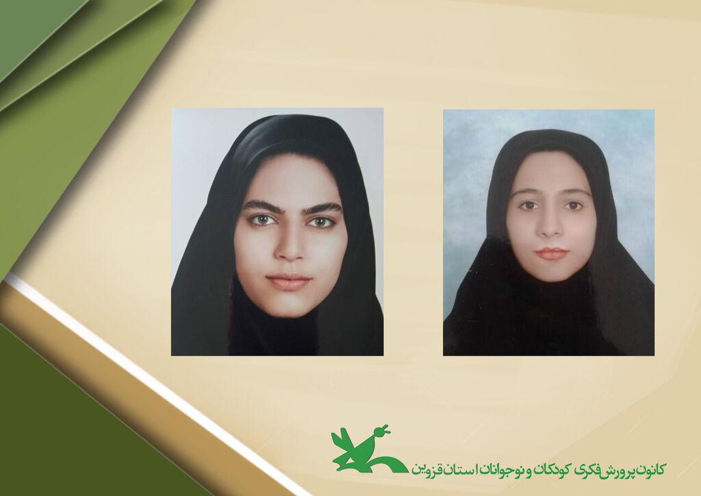 خوش درخشی اعضای کانون استان قزوین در جشنواره سراسری فرفره