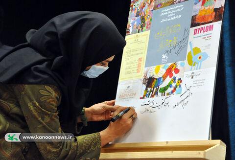 آیین رونمایی از کتاب «نگارگران افتخار» کانون استان اردبیل