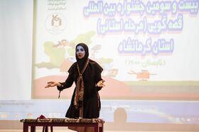 قصهگویان برگزیده جشنواره قصهگویی در کرمانشاه معرفی شدند
