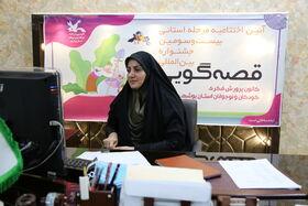 آیین اختتامیه بیست و سومین جشنواره قصهگویی مرحلهی استانی بوشهر
