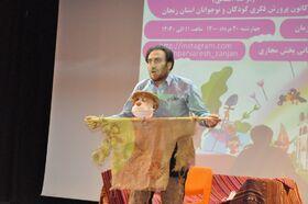 بیست سومین جشنواره بین المللی قصه گویی برگزیدگان خود را معرفی کرد