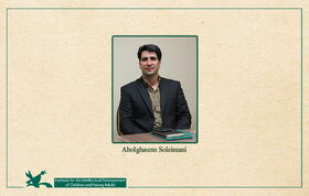 Abolghasem Soleimani is Appointed as Kanoon General Director of Public Relations and International Affairs Directorate