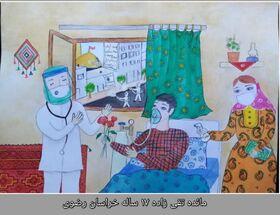 نمایشگاه مجازی نقاشی به مناسبت بزرگداشت روز پزشک