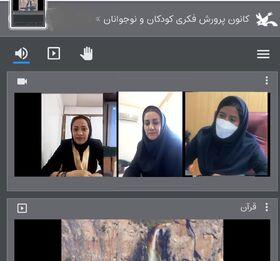 جلسهی آسیبشناسی کارگاههای تخصصی برخط در کانون سیستان و بلوچستان برگزار شد
