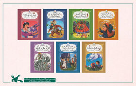 """Publishing a Seven-Volume Collection for Iranian Children: """"Iranian Parables and Fables"""""""