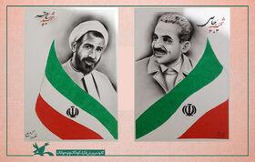 کانون آزادشهر با برگزاری همایش مجازی هفته دولت را گرامی داشت