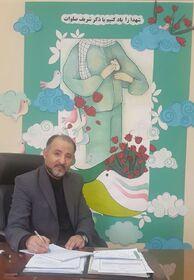معرفی آثار تولیدی کمیته کودک و نوجوان کنگره ملی 3535 شهید استان زنجان