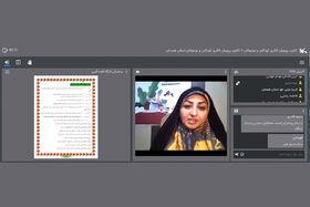 برگزاری کارگاه تحلیل و بررسی مرحلهی استانی بیستوسومین جشنواره بینالمللی قصهگویی