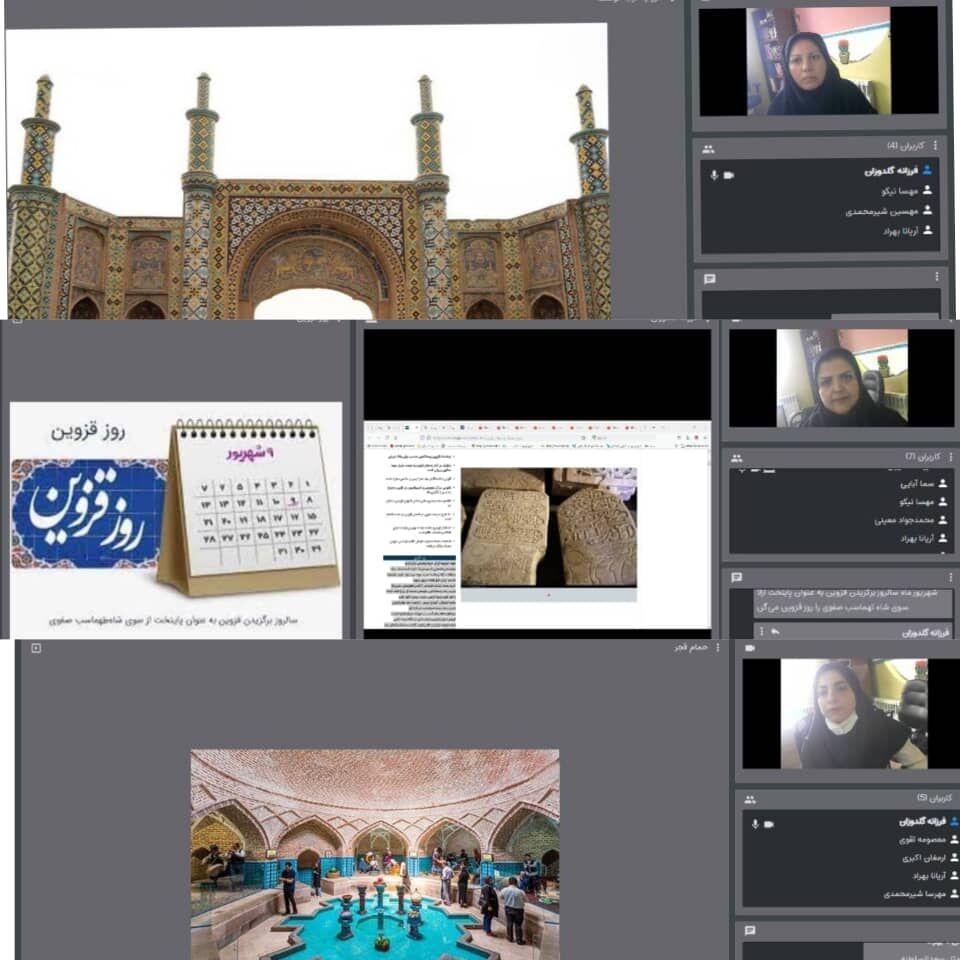 گرامیداشت روز قزوین در مراکز فرهنگی و هنری کانون استان قزوین