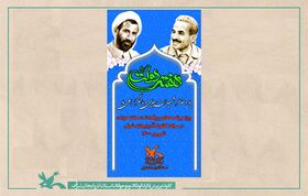گرامیداشت هفته دولت در مراکز کانون آذربایجان شرقی