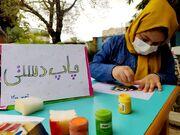 تجربهی بچهها در چاپ دستی با سیب زمینی و برگ درختان
